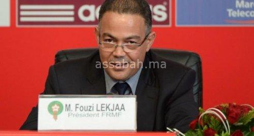 المغاربة يطالبون برحيل لقجع بعد هزيمة المنتخب
