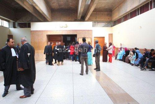 محكمة تقر زواج مسلمة من بهائي