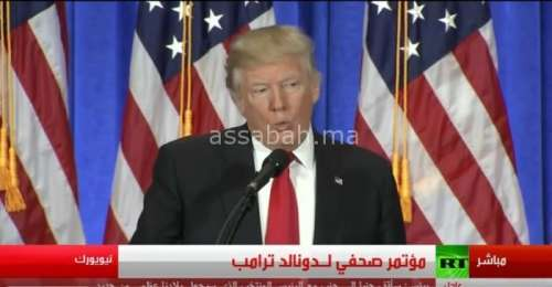 بث مباشر ... حفل تنصيب ترامب رئيسا لأمريكا