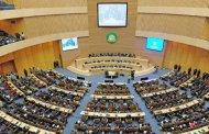 المغرب حاضر في الدورة 31 للمجلس التنفيذي للاتحاد الإفريقي