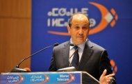 الحكومة تعتزم تفويت حصة من مساهمة الدولة في رأسمال اتصالات المغرب