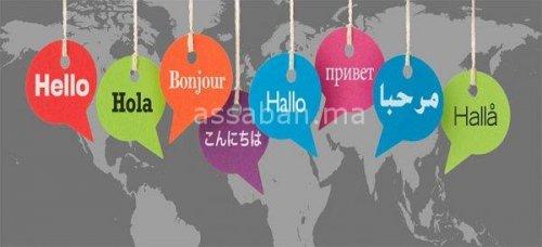 هذه أقوى اللغات في العالم