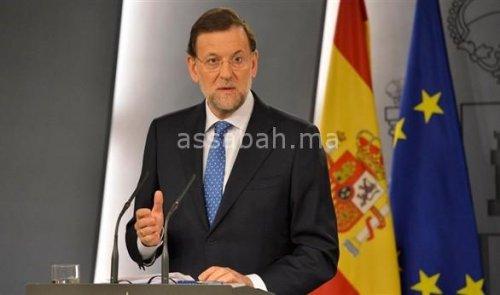 إسبانيا: العلاقة مع المغرب في أفضل مستوياتها