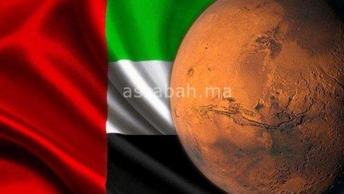 الإمارات تبني مدينة في المريخ