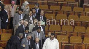 برلمانيون يشتكون العطالة