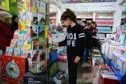 تتويج المغرب بجائزة كتاب الطفل بالشارقة