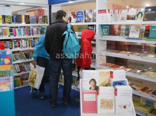 افتتاح أميري لمعرض الكتاب