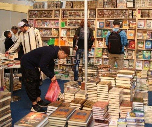 وزارة الثقافة غاضبة بعد مهاجمة معرض الكتاب