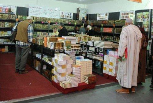 بالصور ..345 ألف شخص زاروا معرض الكتاب بالبيضاء