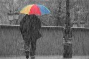 مقاييس التساقطات المطرية المسجلة خلال الـ24 ساعة الماضية