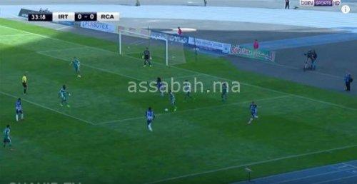 فيديو .. الرجاء يحقق فوزا ثمينا بملعب اتحاد طنجة