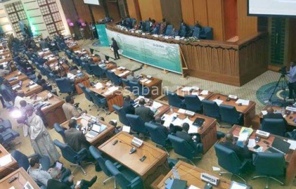 المغرب يستنكر تصرفات اللجنة الاقتصادية الإفريقية الأممية - الموقع الرسمي لجريدة الصباح