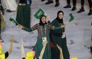 تقرير صادم عن السعوديات