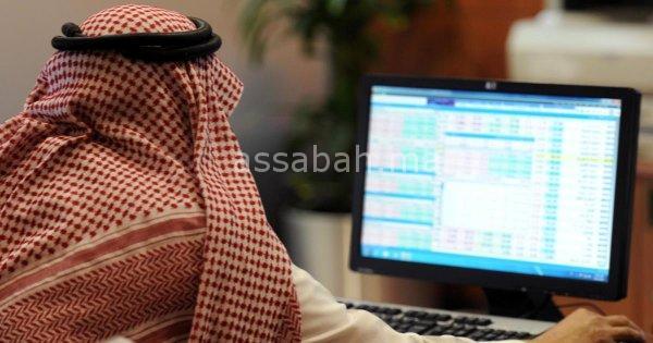 هام للراغبين في العمل بالسعودية