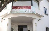 بالصور ..أطباء القطاع الخاص ينفذون إضرابهم الوطني