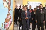 فيديو ..لحظة تدشين الملك وعاهل الأردن لتظاهرة