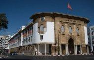 بنك المغرب يتوقع تراجع التضخم