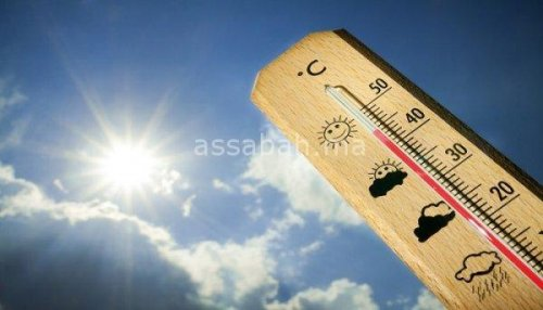 طقس الأحد .. ارتفاع في درجة الحرارة