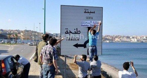 برلمان العرب يدعو إسبانيا لإعادة سبتة ومليلية