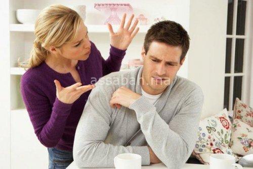 العنف ضد الرجال ... المسكوت عنه