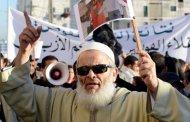 إعفاء 138 إطارا بالعدل والإحسان