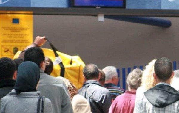 اضطراب حركة النقل الجوي على مستوى مطار محمد الخامس