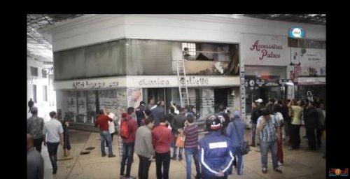فيديو ..حريق في ممر تجاري وسط البيضاء