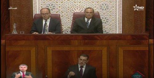 فيديو .. العثماني في التصريح الحكومي
