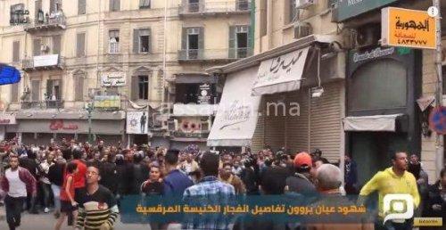 فيديو .. شهود عيان يروون تفاصيل مروعة عن تفجير الاسكندرية