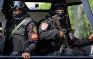 54 قتيلا في اعتداء إرهابي على مسجد بمصر