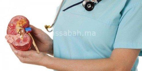 الملغمية ممنوعة على مرضى الكلي