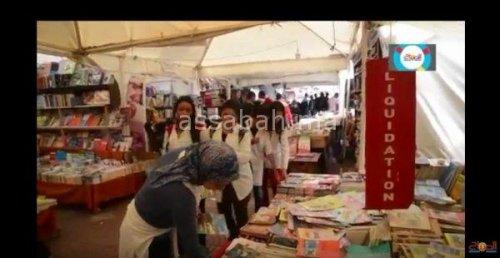 فيديو ..معرض الكتب المستعملة بالبيضاء
