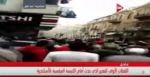 فيديو .. الصور الأولى للانفجار الثاني بكنيسة بالاسكندرية