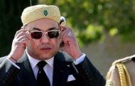 الملك يبعث برسالة إلى رئيس كولومبيا