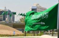 صندوق النقد الدولي: اقتصاد السعودية يتهاوى