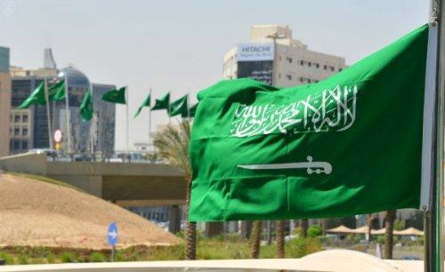 رصد هجوم إلكتروني على منشآت حيوية بالسعودية