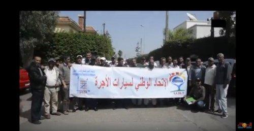 فيديو .. وقفة احتجاجية للطاكسيات بالبيضاء