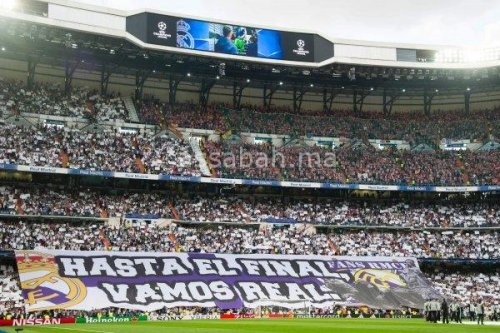 ريال مدريد ينتظر عقوبة قاسية