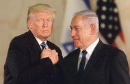 تقوية التفوق العسكري الإسرائيلي