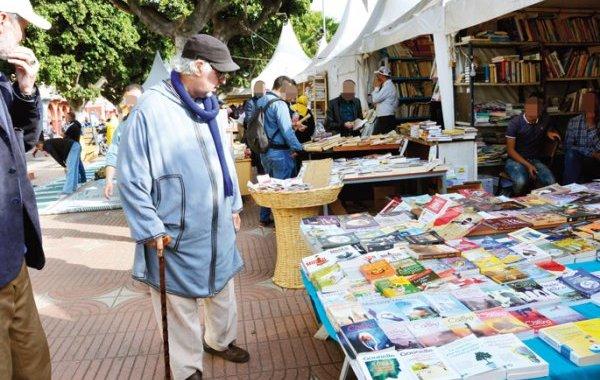 غزوة الكتب لساحة السراغنة بالبيضاء