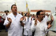 الضرائب تخرج أطباء للاحتجاج