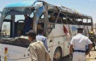 هجوم إرهابي يسقط عشرات القتلى بمصر