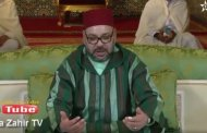 فيديو ..الملك يترأس افتتاح الدروس الحسنية الرمضانية