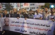 فيديو ..وقفة تضامنية مع الشباب المعتقلين لإشادتهم بالإرهاب