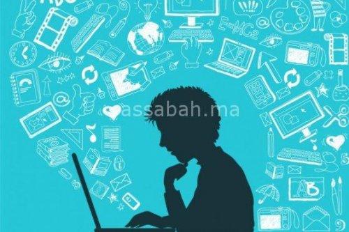 أداة لاختبار أمن المواقع الإلكترونية