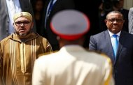 الملك يبارك العيد الوطني لرئيس إثيوبيا