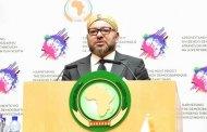 بوركينا فاسو سعيدة بطلب المغرب الانضمام ل