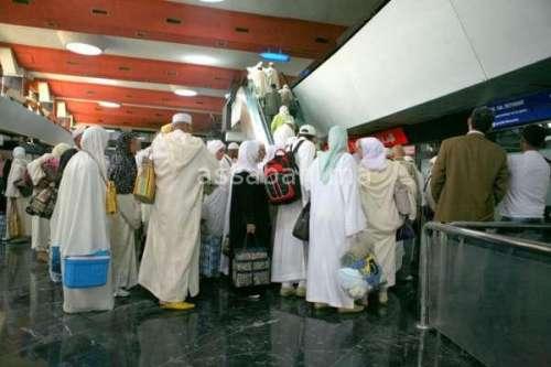 السعودية تحتجز حجاجا مغاربة
