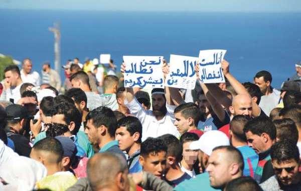 احتجاجات واعتقالات بالحسيمة يوم العيد