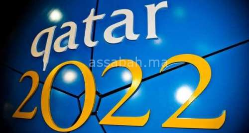 فضيحة جديدة بمونديال قطر